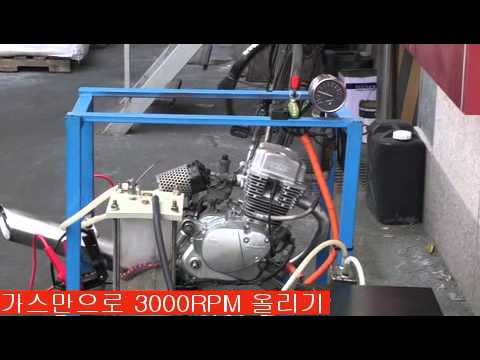 125cc test 3000rpm up 100% water power