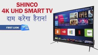 SHINCO 4K UHD SMART TV | Unboxing | Tech Tak