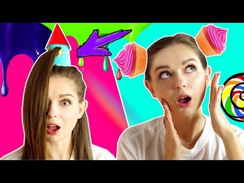 Повторяю безумные прически из интернета / Кексы из волос / Башня с Рапунцель на голове 🐞 Afinka