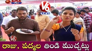 Padma And Gappala Raju Visits Fish Festival | Teenmaar News | V6 News
