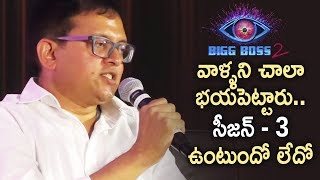 Babu Gogineni SENSATIONAL Comments on Bigg Boss | Kaushal Vs Babu Gogineni Debate | Telugu FilmNagar
