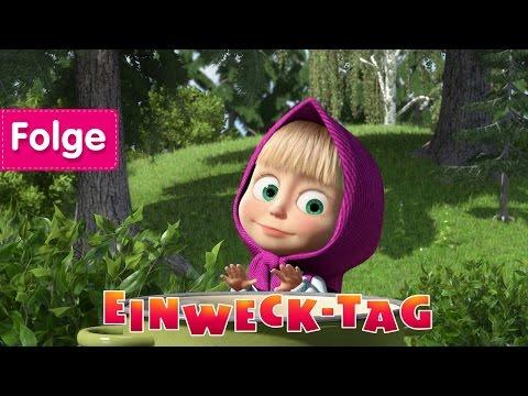 Mascha und der Bär - Einweck-Tag (Folge 6)