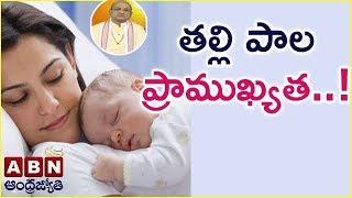 Garikapati Narasimha Rao about Woman breastfeeding | Episode 1193 | Nava Jeevana Vedam
