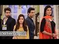 Good Morning Pakistan - Guest: Rasm-e-Duniya Cast - 15th February 2017 - ARY Digital