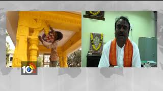 Annavaram Satyanarayana Swamy Divya Kalyana Mahotsavam Arrangements | East Godavari