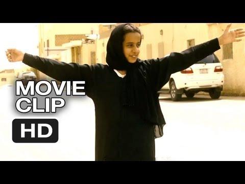Wadjda Movie CLIP - Seventy Bikes (2013) - Foreign Film HD