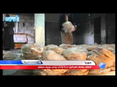 كيف حل اهالي بلدة التمانعة ازمة الخبر - شاهد هذا التقرير من وكالة أدلب برس