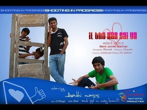 Ilthaka Saiya  Itksy -tamil Comedy Short Film  (with Eng Subtitle) video