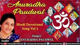 download lagu Anuradha Paudwal Hindi Devotional Songs   Jukebox Full gratis