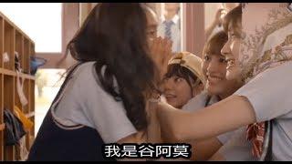 #545【谷阿莫】6分鐘看完2017思春了怎麼辦的電視劇《哥哥太愛我了怎麼辦》