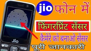 Jio phone ke camera ko banaye fingerprint lock ! How to set camera fingerprint lock in jio phone