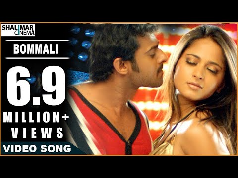 Billa Movie | Bommali Video Song | Prabhas Anushka