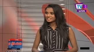 Maayima TV1 15th September 2019