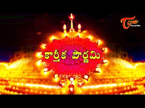 Karthika Deepalu | Importance of 365 wicks for Karthika Pournami...