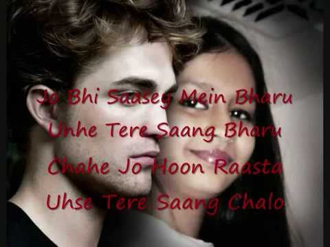 dil ibadat kar raha hai full song with...