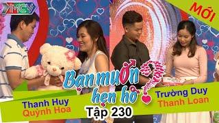 BẠN MUỐN HẸN HÒ | Tập 230 UNCUT | Thanh Huy - Quỳnh Trang | Trường Duy - Thanh Loan | 251216 💖