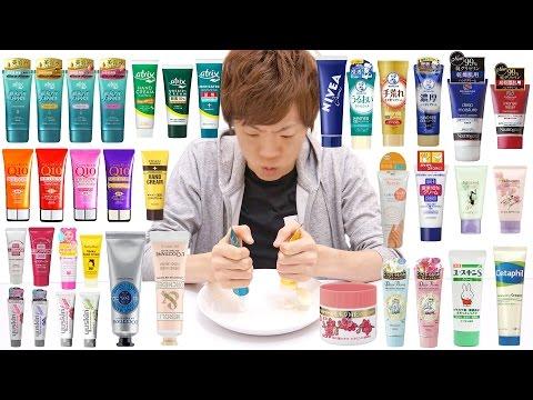 40種類のハンドクリームを調合して史上最強のハンドクリームを作る!