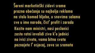 Dubioza Kolektiv - Firma Ilegal Lyrics
