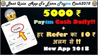 Mob Show Quiz || Answer 10 Question for paytm cash || Refer and Earn with friends || hindi