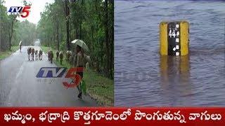 భారీ వర్షాలకు ఖమ్మం అతలాకుతలం..! - Heavy Rainfall In Khammam  - netivaarthalu.com