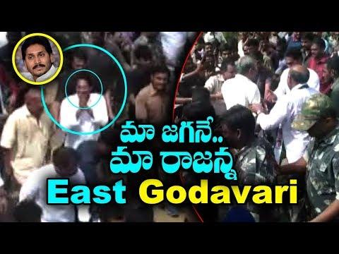 YS Jagan Padayatra Continues in Anaparty | Rajamundry | Praja Sankalpa Yatra | Mana Aksharam