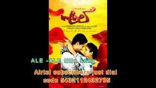 Kannada Song New 2013 | Ale Kannada Movie Full Songs HD | Ale Ale