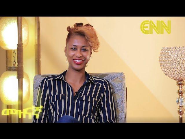 Ethiopia: Betty G on ENN - ENN Entertainment