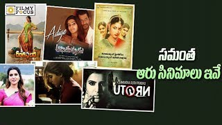 Samantha 6 New Movies Coming Out in 2018 || Akkineni Samantha