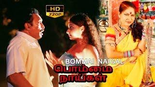 bommai naigal tamil full movie | new tamil full movie | Karunas | Nasser | Kovai Sarala