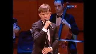 Концерт Олега Погудина 39 Танго Вальс Романс 39