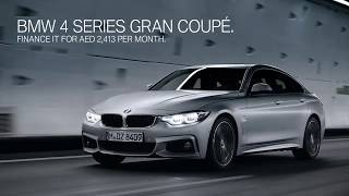 BMW 4 Series Special Offer   BMW AGMC