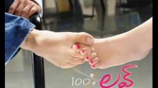 100% Love - 100% Love Movie Trailer - Naga Chaitanya and Tamannaah Bhatia