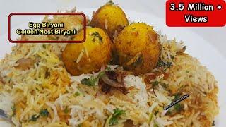 Simple Egg Biryani Recipe in Hindi   अंडा बिरयानी   Golden Nest Biryani Recipe   My Kitchen My Dish