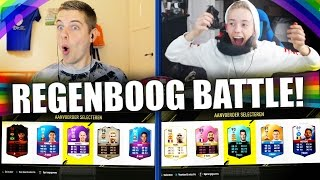 REGENBOOG BATTLE VS UBERQUINGAMES!! FIFA 17 NEDERLANDS