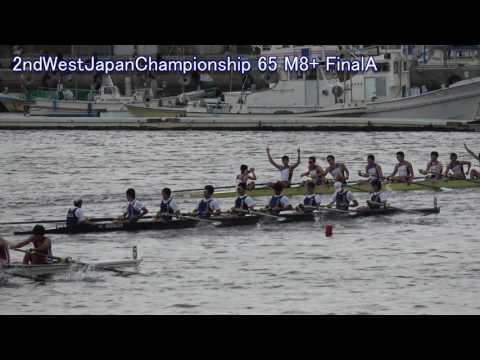 第2回西日本選手権 65 M8+ FinalA