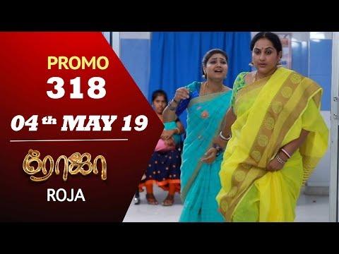Roja Promo 04-05-2019 Sun Tv Serial Online