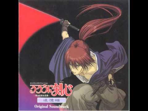 Rurouni Kenshin: Tsuioku Hen OST (Completo) - Taku Iwasaki