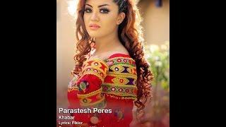 Parvaneh Parastesh Peres - Khabar OFFICIAL VIDEO HD