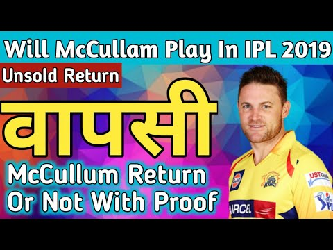 Will Brendon Mccullum Play In IPL 2019 With Proof Return Or Not ?? || Sports Academy ||