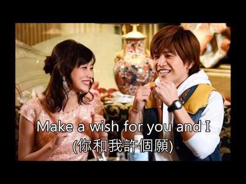 """香奈兒(Che'Nelle)-Happiness《日劇:""""我妹是惡魔""""(又名""""親密姊妹"""")主題曲》lyrics"""