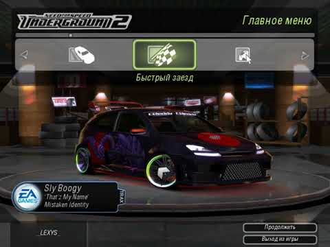 Need For Speed Underground 2 - Ford Focus
