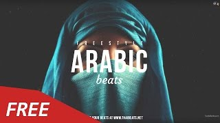 Oriental Arabic Rap Beat Hip Hop Instrumentals 2017 - MC Killah