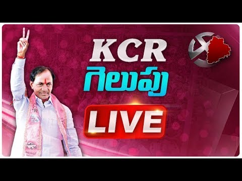 KCR LIVE | TRS LP meeting at Telangana Bhavan | ABN LIVE