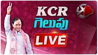 KCR LIVE | TRS LP meeting at Telangana Bhavan | ABN LIVE