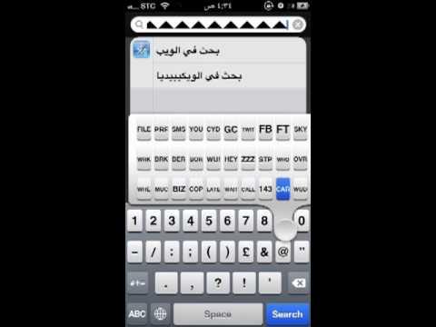 اضافات كيبورد عربي مزخرف وفيسات جديدة