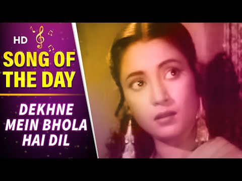 Dekhne Mein Bhola Hai - Suchitra Sen - Dev Anand - Bambai Ka Babu - Bollywood Songs - S.d. Burman video