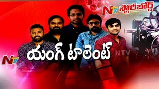Young Talented New Directors in Tollywood Scoring Big Hits at Box Office || Story Board