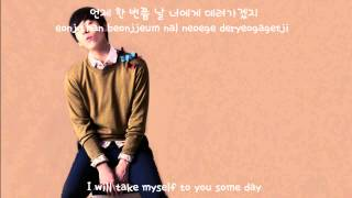 [eng | han | rom] Too Late - John Park (존 박)