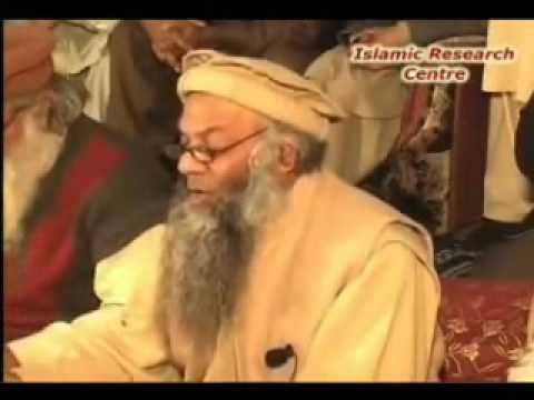 [1 7] Grand Munazra Between Mufti Hanif Qureshi (brelvi) Vs Prof. Talib Ur Rahman (ahl E Hadith) video