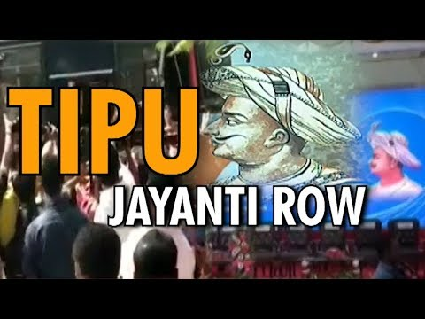 Tipu Jayanyti 2018: BJP protest over celebration in Karnataka